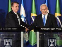BRASIL-ISRAEL: Profundizan las relaciones