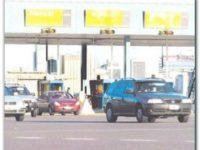 """Fin a la estafa vial que significa el """"falso peaje o impuesto al tránsito"""""""