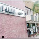 PAMI: Las Farmacias exigen la cancelación urgente de la deuda
