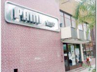 PAMI: Ya están activos los lectores de credenciales en los hospitales propios