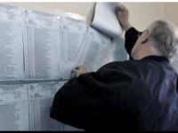 PADRÓN ELECTORAL: Hasta el 14 de diciembre podrá consultarse