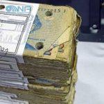 ECONOMÍA: Hasta el 31 de mayo se pueden cambiar los billetes de 2 pesos