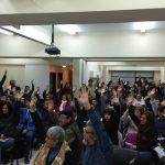 CONADU Histórica resolvió el no inicio del segundo cuatrimestre con cese total de actividades, a partir del 6 de agosto