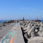 Modernización del Sistema de Balizamiento de Puerto Quequén