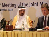 """EL MUNDO: Productores de petróleo dicen que necesitan una """"nueva estrategia"""""""