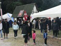 NECOCHEA: Comenzó la Feria de las Colectividades
